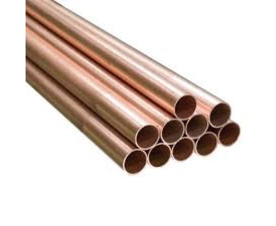 """20mm (3/4"""") Copper Pipe/Tube 1.5m"""