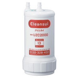 Cleansui Replacement Filter for Below Bench A501ZCBE - UZC2000E